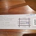 C360_2013-12-04-18-48-33-675.jpg