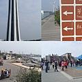 C360_2013-12-29-13-43-11-318.jpg
