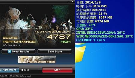 KATO PC-1030109_01.jpg