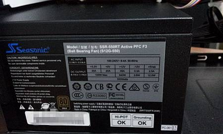 KATO PC-1030109_04.jpg