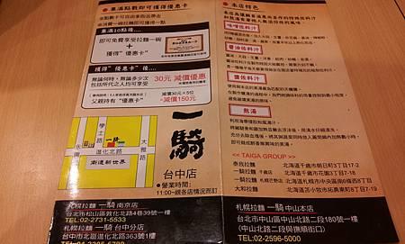 C360_2014-01-16-18-52-16-513.jpg