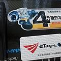 C360_2014-02-07-08-20-14-215.jpg