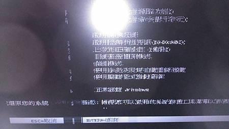 7103.jpg