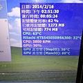 1030207-ASUS N81VP A B.jpg