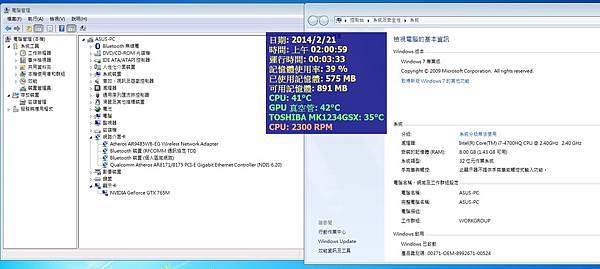 ASUS ROG G750JW-1030221.jpg