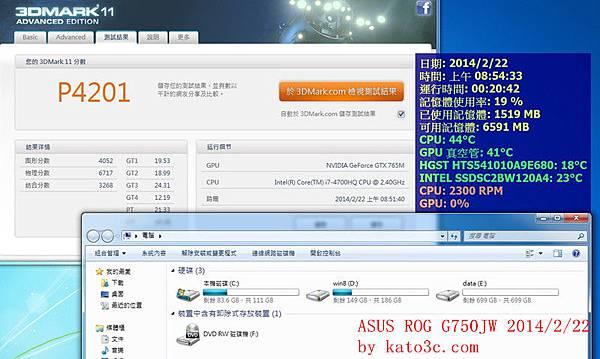 ASUS G75JW 1030222.jpg