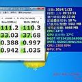 ASUS G75JW 1030222 C.jpg