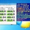 ASUS G75JW 1030222 B.jpg