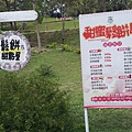 C360_2014-03-22-12-37-27-611.jpg