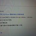 DELL XPS 15Z D.jpg