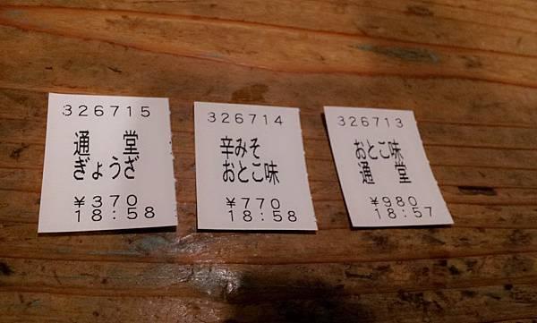C360_2014-04-15-18-59-45-625.jpg