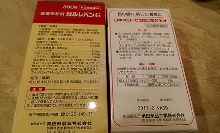 C360_2014-04-16-22-54-13-057.jpg