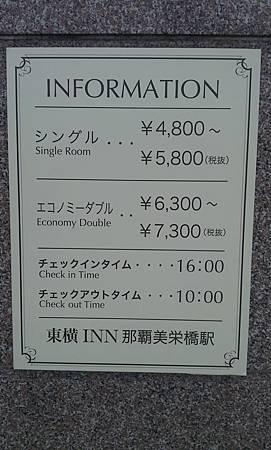 C360_2014-04-14-07-30-37-200.jpg