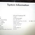 kato3c-nbrp-1030523-HP G62 A.jpg