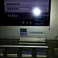 kato3c-nbrp-1030521-SONY VPCX115LW a.jpg