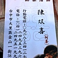 C360_2014-06-01-14-38-51-762.jpg