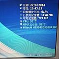 kato3c-nbrp-Toshiba PORGATE M900 -1030627 b.jpg