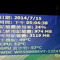 kato3c-nbrp-1030715-Acer Aspire 8930G b.jpg