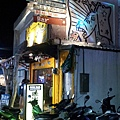 C360_2014-09-27-19-01-33-196.jpg