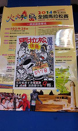 C360_2014-09-27-19-23-22-038 (1).jpg