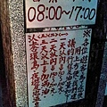 C360_2014-09-27-21-12-09-153.jpg