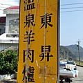 C360_2014-09-28-09-13-03-302.jpg