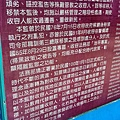 C360_2014-09-28-10-15-52-278.jpg