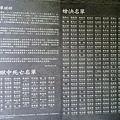 C360_2014-09-28-10-34-26-379.jpg