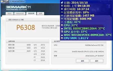 kato3c-pcdiy-1031010 g.jpg