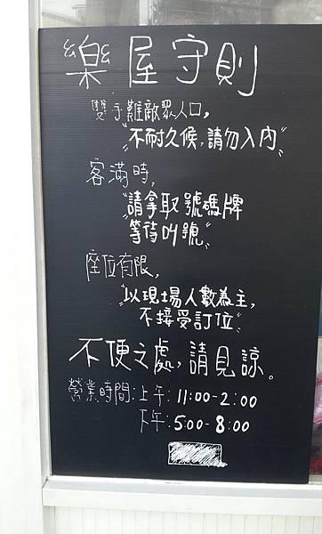 2014-11-27_106.jpg