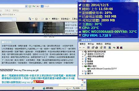 G1.SNIPER XP NETDRIVER.jpg