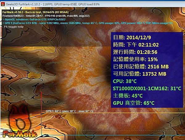 kato3c-pcdiy-1031209 a.jpg