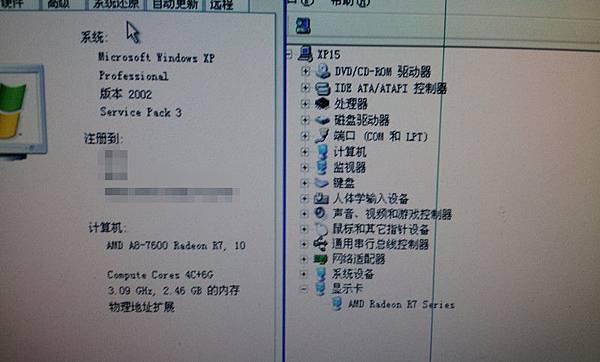 AMD FM2+ A8-7600 XP -1031213_.jpg