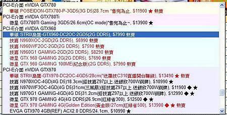 KATO3C-GTX960-1040122.jpg