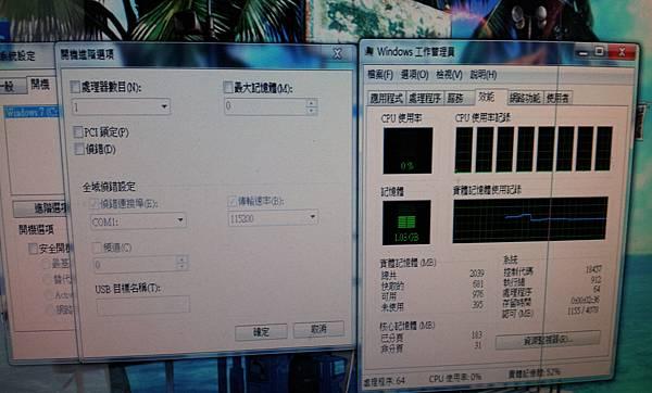 kato3c-pcrp-1030204 c.jpg