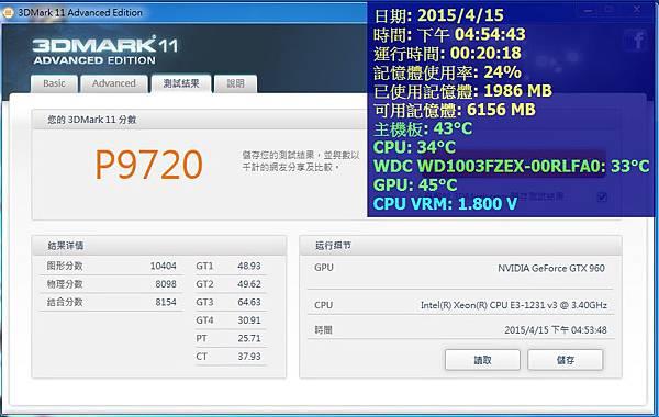 ASUS GTX960 4G-1040415 A.jpg