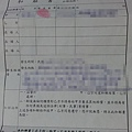 C360_2015-05-05-14-01-49-658_副本.jpg