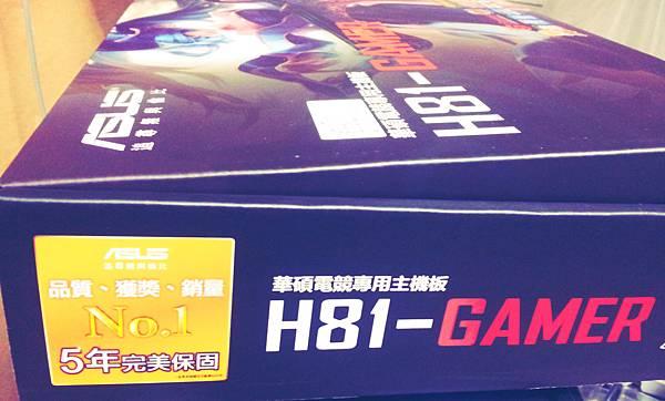 kato3c-h81-gamer 1040611 a.jpg
