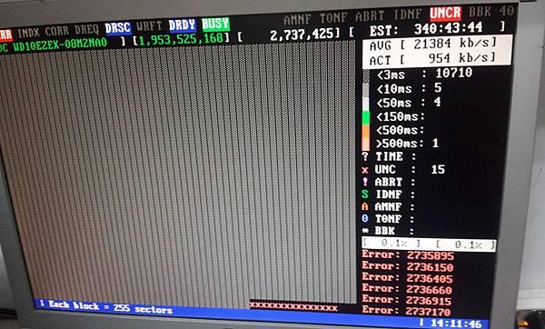 kato3c-power+hdd ng-1040616 b.jpg
