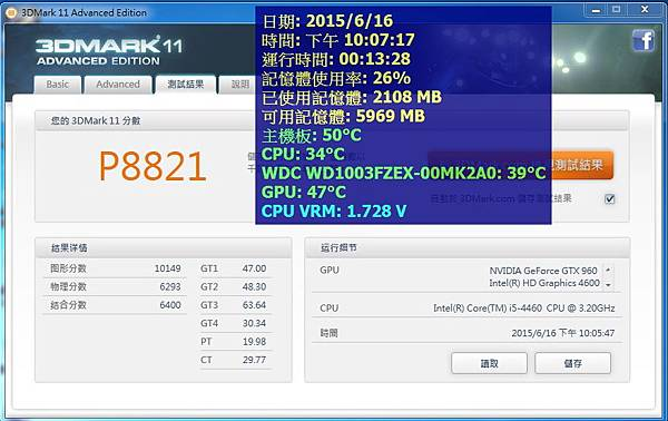 KATO3C-TURBO-GTX960-OC-2GD5  E.jpg