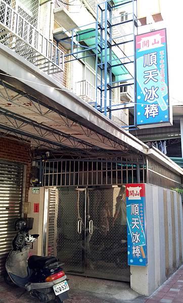 C360_2015-07-26-14-41-57-371.jpg