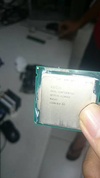 ES CPU.jpg