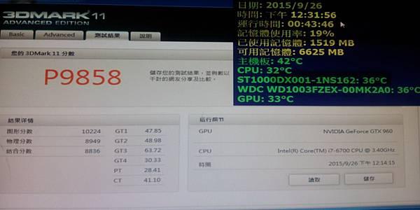 kato3c-pcdiy-1040926 C.jpg