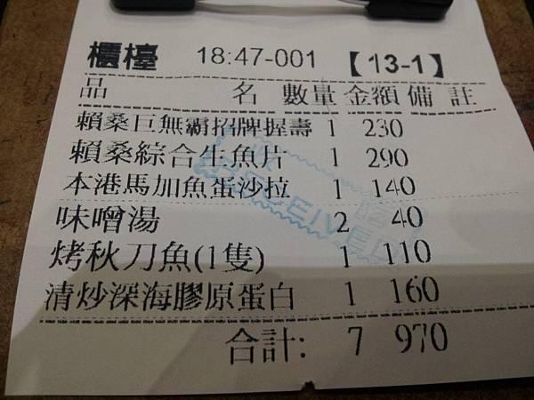 20151016_052.jpg