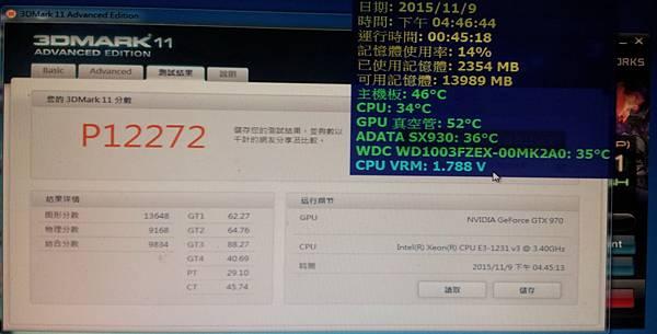 kato3c-GV-N970TTOC-4GD c.jpg