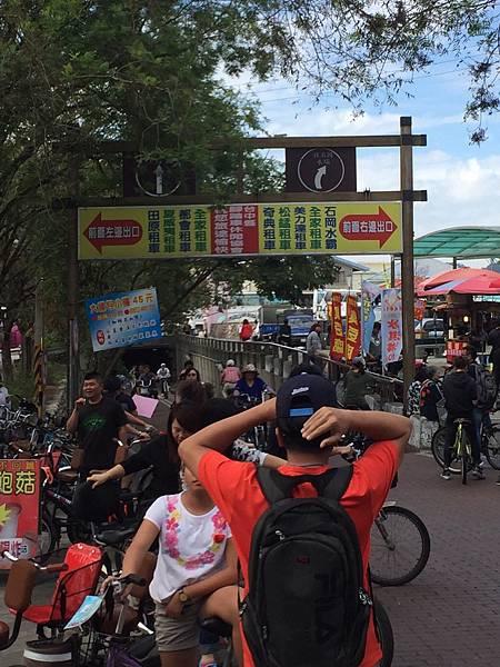 后豐鐵馬道20151129_1173.jpg