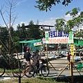 后豐鐵馬道20151129_3731.jpg
