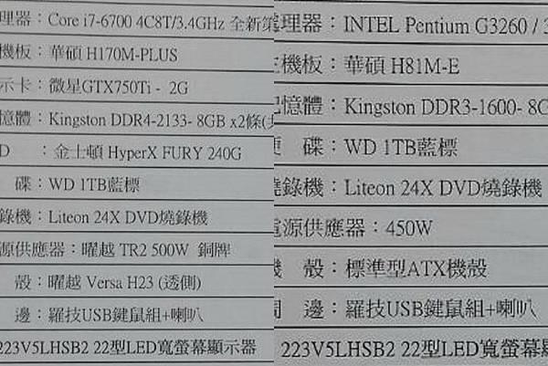 kato3c-pcdiy-1060120.jpg