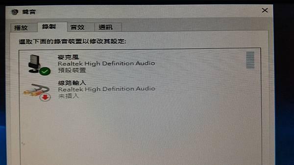 kato3c-H170-GAMING 3 MUSIC 1.jpg