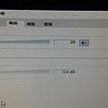 kato3c-H170-GAMING 3 MUSIC 4.jpg